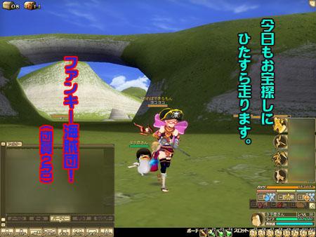 20100715-011750のコピー.jpg